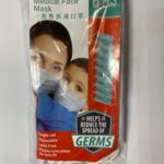 8-piece-medical-mask